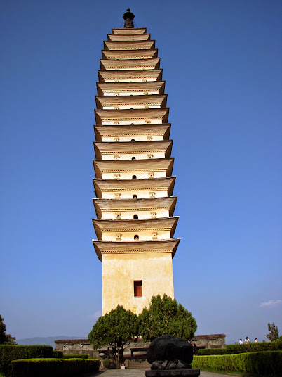 Qianxun Tower of the Three Pagodas, Dali, Yunnan