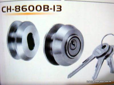 裝潢五金品名:CH8600B-13-橫拉門鎖規格:35MM 材質:白鐵玖品五金