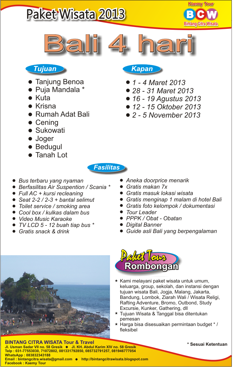 paket liburan bali 2014