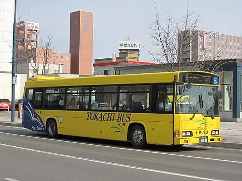 十勝バス「ふるさと銀河線代替バス」2036
