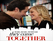 فيلم They Came Together