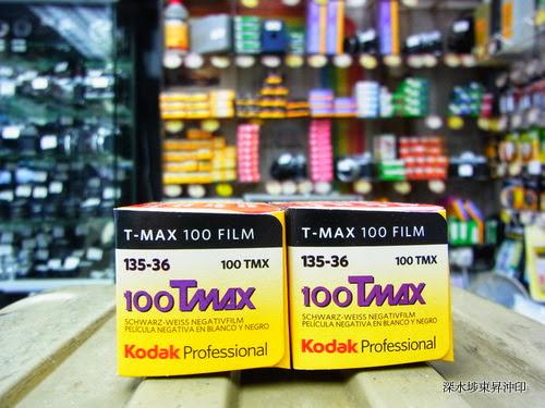 KodakProfessional135TMax100