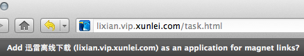 Firefox 询问你是否将 Web 离线迅雷注册为磁力链默认处理程序