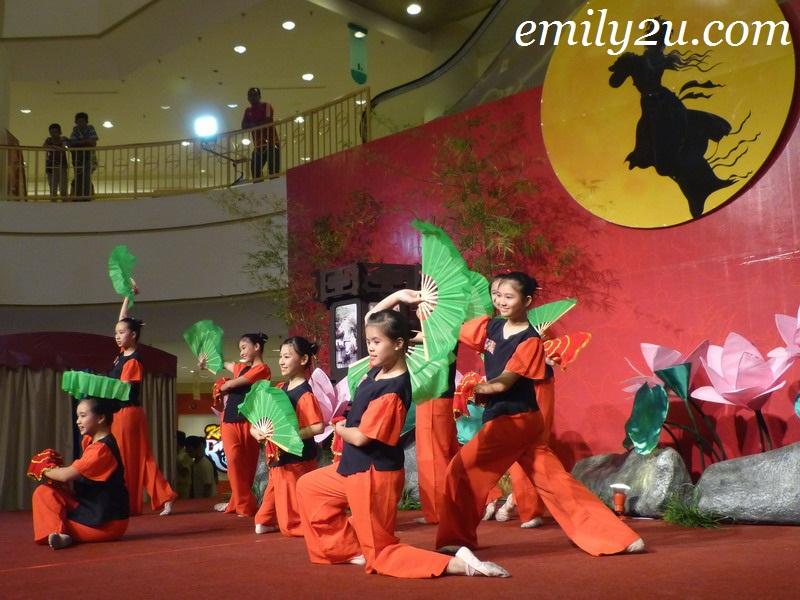 Chin Woo Mid Autumn Festival