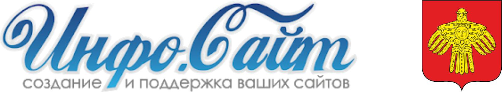 Коми 🌍 Инфо-Сайт : Новости и объявления Республики Коми