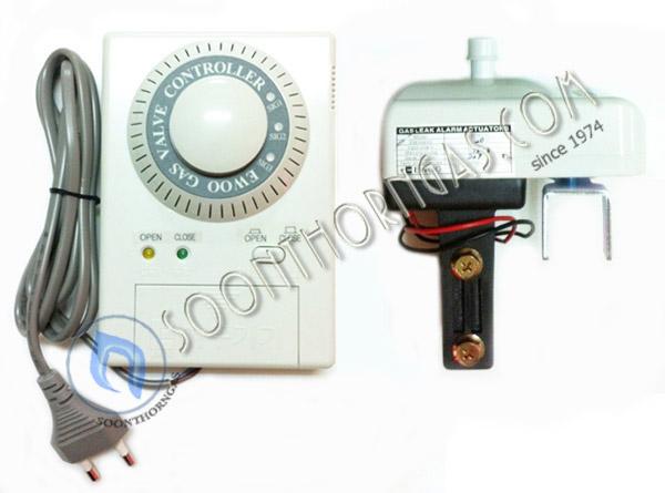 ชุดควบคุมปิด-เปิดวาล์วอัตโนมัติ เมื่อแก๊สรั่ว EWOO รุ่น EW-201 S25