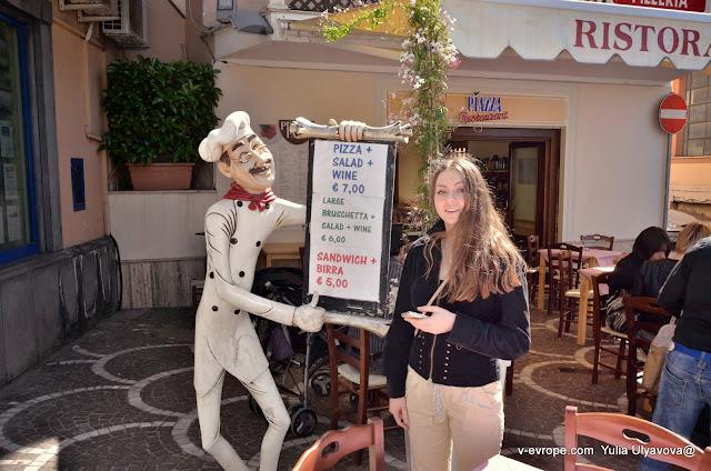 Ресторан в Помпеях