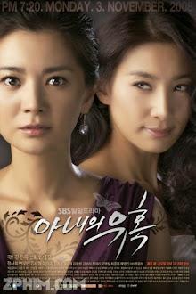 Sự Quyến Rũ Của Người Vợ - Temptation of Wife (2009) Poster