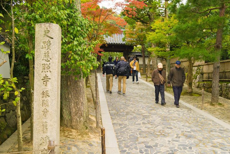 京都 銀閣寺 紅葉 写真1