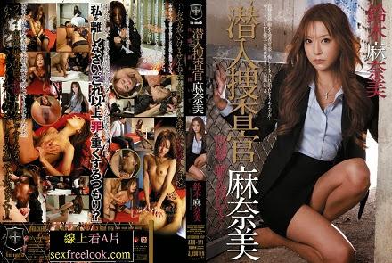 「一億日圓的美腿」,潛入搜查官鈴木麻奈美