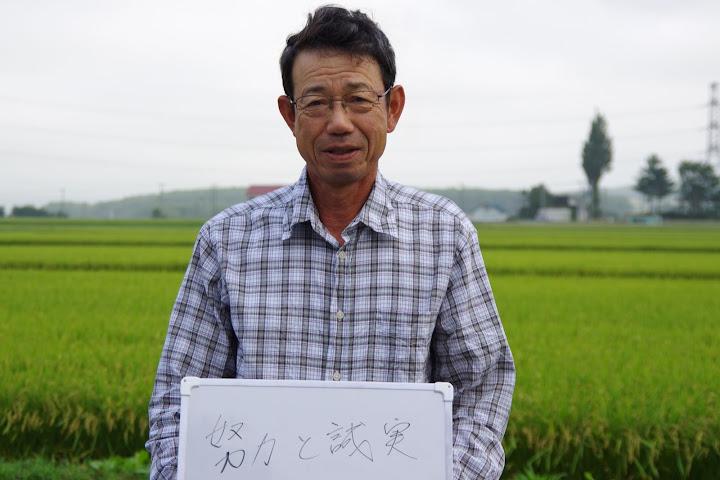 近江 博信さん(60歳)