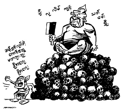 >Cartoon Saw Ngo – More Tougher Sanction