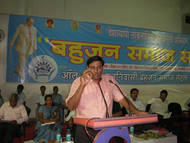 Bahujan Samaj Sammelan, Nagpur