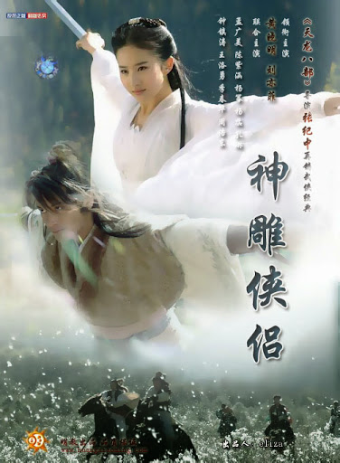Thần Điêu Đại Hiệp 2006 - The Legend of the Condor Heroes