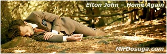 Клип Elton John – Home Again