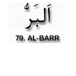 79.Al Barr