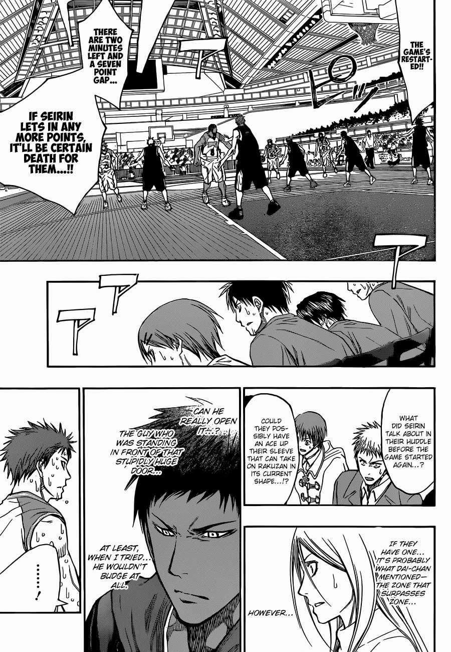 Kuroko no Basket Manga Chapter 270 - Image 04