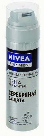 Kem cạo râu Nivea For Men 200 ml -mỹ phẩm NGA