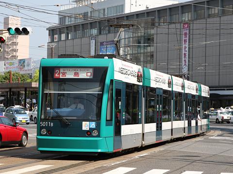 広島電鉄 5011形「グリーンムーバー」