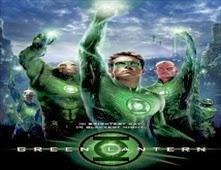 فيلم Green Lantern