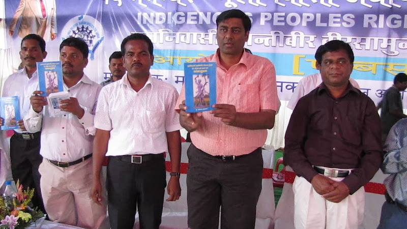Birsa Munda Jayanti 2011