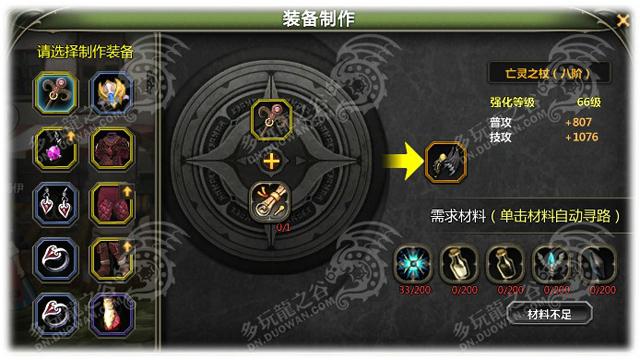 Dragon Nest phiên bản webgame đã lộ diện 11