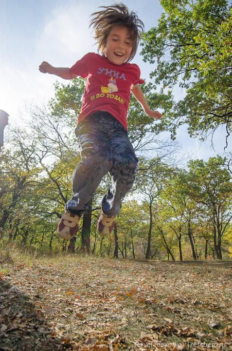Еще прыжок