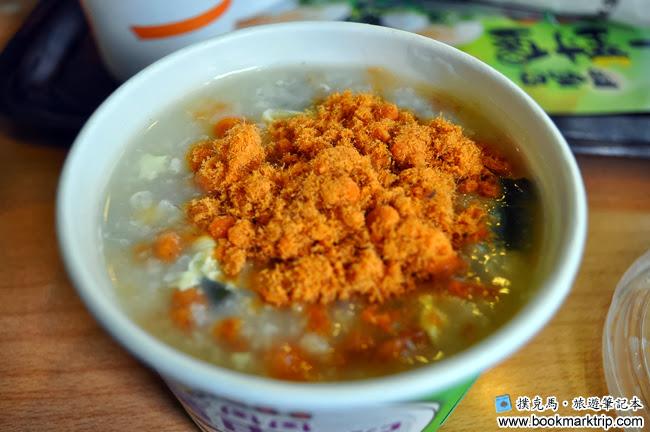 丹丹漢堡廣東粥