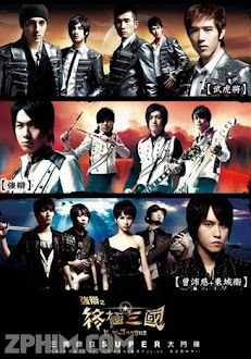 Chung Cực Tam Quốc - K.O.3an Guo (2009) Poster