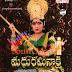 Madhura Meenakshi (2011) Original ACD RIP VBR [320Kbps]