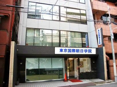 trường asahi