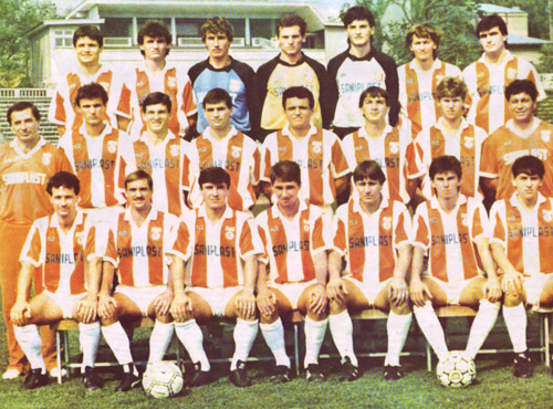 1989. Dinamo Bucharest football team