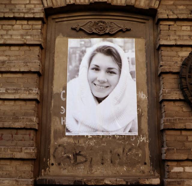 МАЙДАН-АРТ. Люди, которые не боятся улыбаться