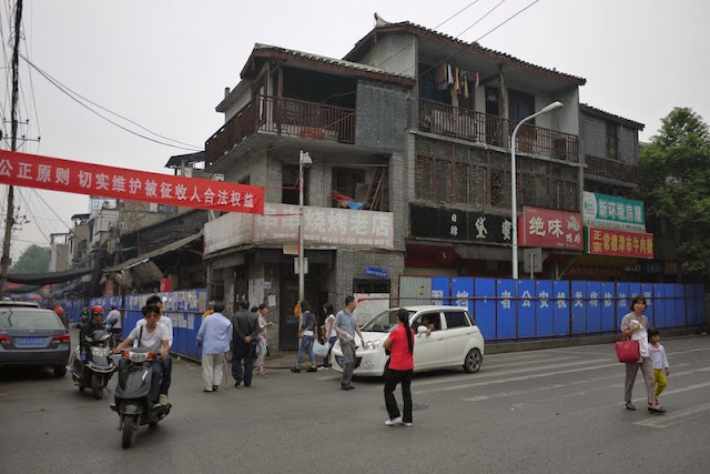 larger buildings at Beizheng Street in Changsha, China