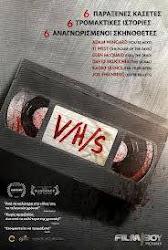 VHS - Đoạn băng kinh hoàng