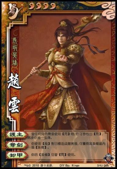 Zhao Yun 6