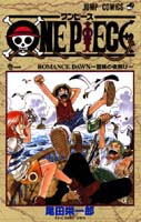 One Piece Manga Tomo 1