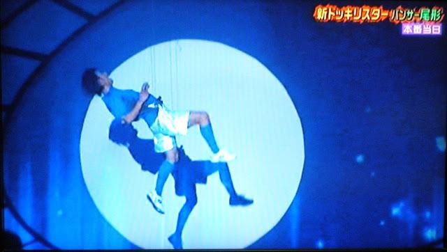 TV番組「ロンドンハーツ」ドッキリ企画 パンサー尾形の「リフティング・マイ・ドリーム~夢のツヅキ~」