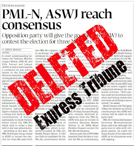 PML Story deleted by Express Tribune