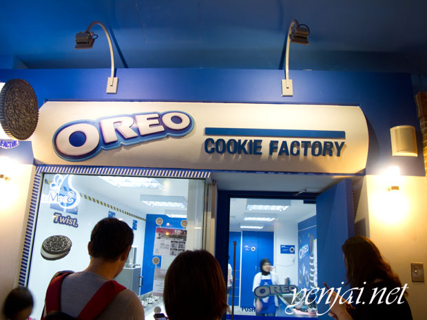 Kidzania Oreo Cookie Factory