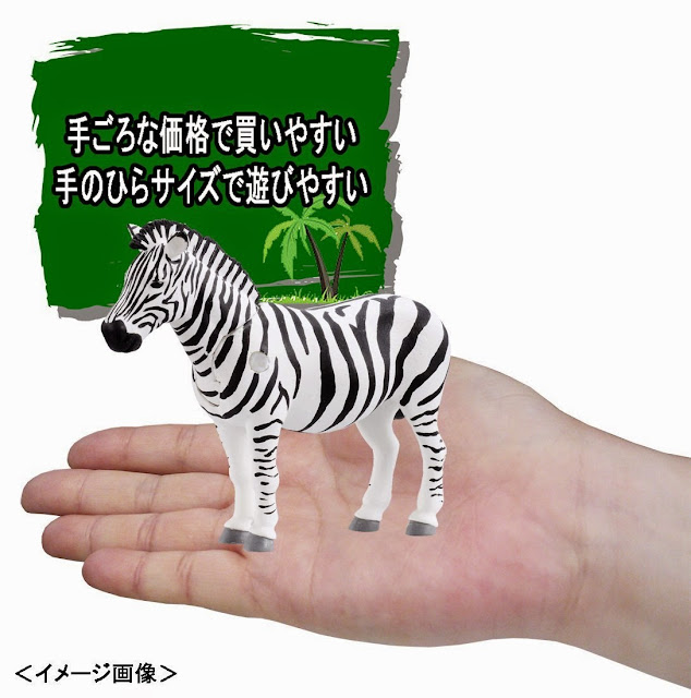 Sản phẩm Mô hình Ngựa vằn - Zebra Ania AS-04 là sự lựa chọn hàng đầu