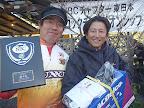 4位 瀧本英樹プロ ボイジャー他贈呈 2012-11-26T03:06:06.000Z