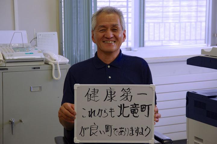 藤崎 正雄さん(60歳)