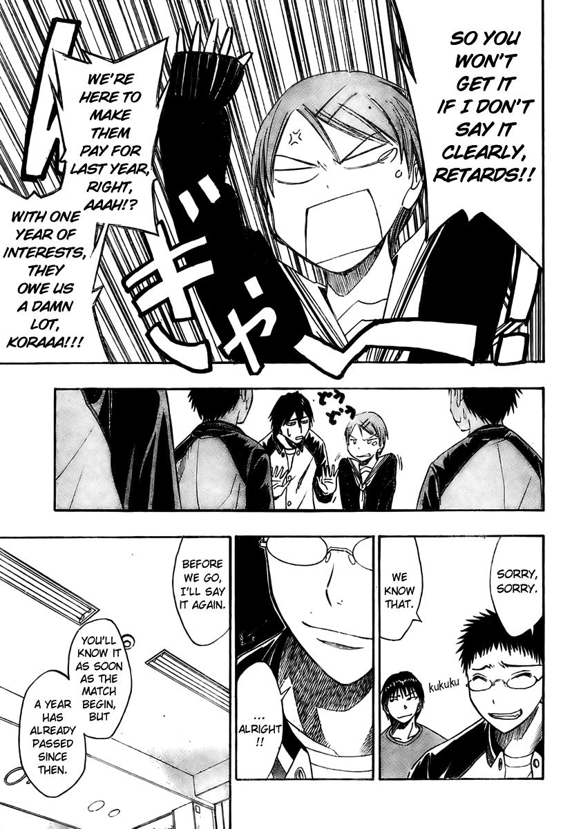 Kuruko no Basket Manga Chapter 19 - Image 13
