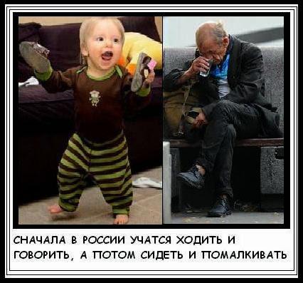 Россия готовится запретить въезд в страну европейским политикам - Цензор.НЕТ 8495