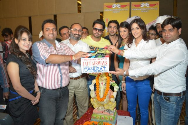 Jatt Airways Punjabi Movie