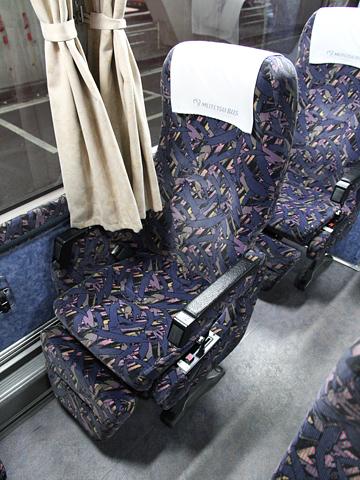 名鉄バス「グラバー号」 2607 シート