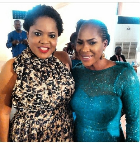 fathia balogun movie premiere