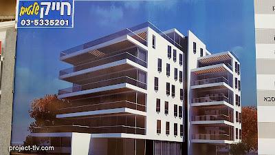 פרויקט מרק שגאל 2-4 / מבנן 11 בניין 133