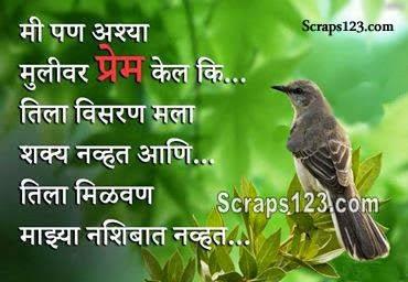 Aisi ladki se pyar kiya jise bhoolna mere bas me nahi aur jiska mere naseeb me hi nahi